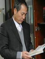 罗俊 华中科技大学