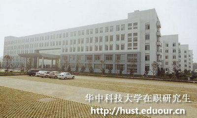 华中科技大学非全日制研究生计算机好考吗
