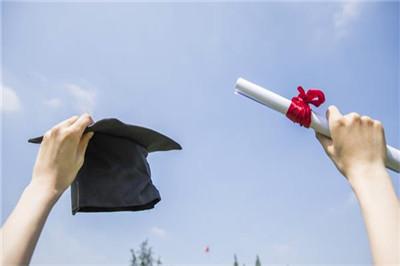 华中科技大学在职研究生结业证书
